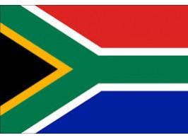 Ambassade du congo r publique pretoria afrique du sud for Chambre de commerce du congo brazzaville