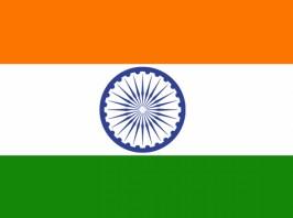 Ambassade du congo r publique new delhi inde congo info for Chambre de commerce du congo brazzaville
